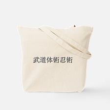 Chrome Nin W/taijutsu Tote Bag