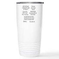 Funny Judaism Travel Mug