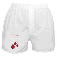 Chinese New Year Boxer Shorts