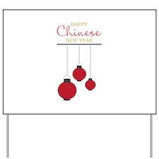 Chinese New Year Yard Sign