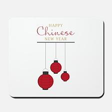 Chinese New Year Mousepad