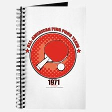Forrest Gump Ping Pong Journal