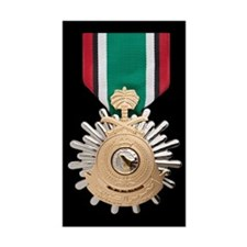 Kuwait Saudi Arabia Medal Decal