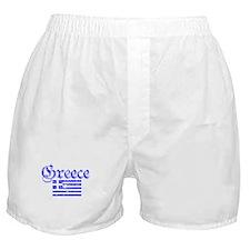 Greek distressed flag Boxer Shorts