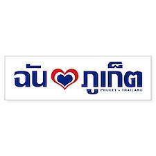 I Love (Heart) Phuket, Thailand Bumper Bumper Sticker