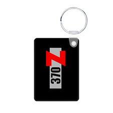370 Z Keychains Keychains