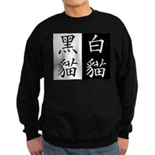 Cute Community Sweatshirt