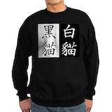 Deng xiao ping Sweatshirt (dark)