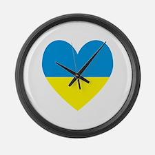 Ukrainian Flag Heart Large Wall Clock
