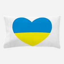 Ukrainian Flag Heart Pillow Case