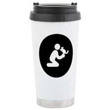 Funny Fun animals Travel Mug