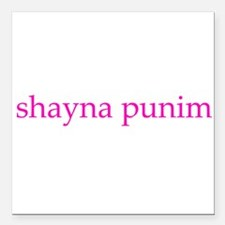 "shaynapunim Square Car Magnet 3"" x 3"""