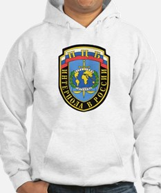 Interpol Russian Section Hoodie