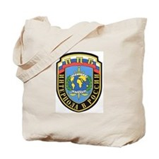 Interpol Russian Section Tote Bag