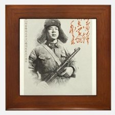 Lei Feng Framed Tile