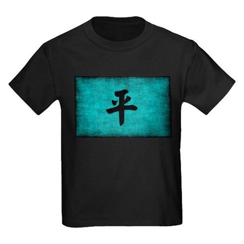 Chinese Character Painting for Peace in Bl T-Shirt