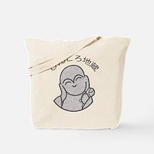 Pinkoro Jizo Tote Bag