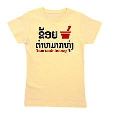 I Bok Bok (Love) Tam Mak Hoong Girl's Tee