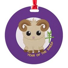 Year of the Sheep Ornament