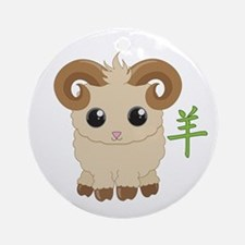 Year of the Sheep Ornament (Round)