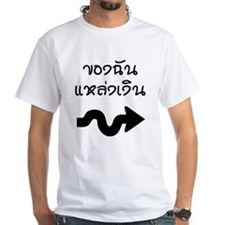My Sponsor - Thai Language T-Shirt
