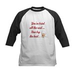 NOW TRY THE BEST Kids Baseball Jersey