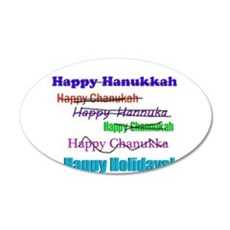 happyhanukkah.png Wall Decal