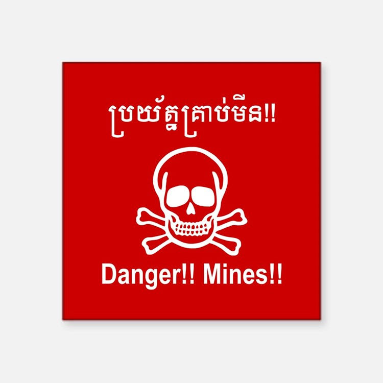 Danger!! Mines!! Cambodian Khmer Sign Sticker