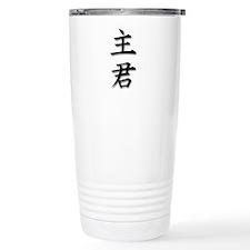 Cute Okee Travel Mug