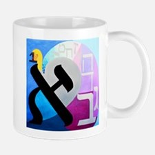 The Aleph Letter Mugs