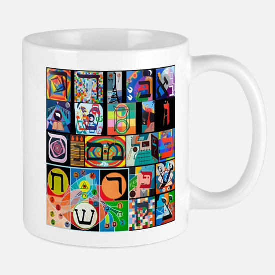 The Hebrew Alphabet Mugs