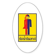 Transgender Toilet Sign, Thailand Decal