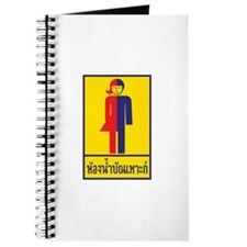 Transgender Toilet Sign, Thailand Journal