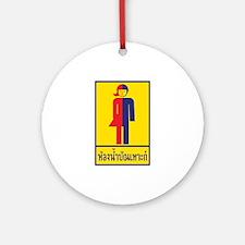 Transgender Toilet Sign, Thailand Ornament (Round)