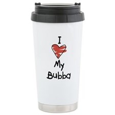 Cute Baby brother Stainless Steel Travel Mug
