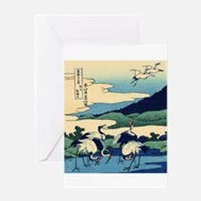 Japanese Crane Birds by Hokusai Greeting Cards