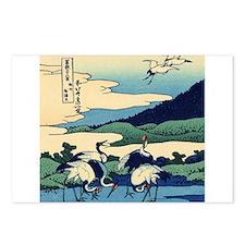 Japanese Crane Birds by Hokusai Postcards (Package