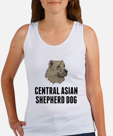 Central Asian Shepherd Dog Tank Top
