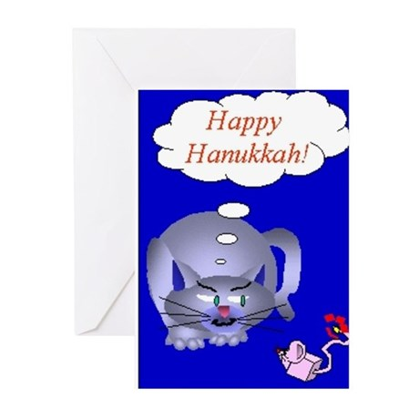 HanuKat Greeting Cards (Pk of 10)
