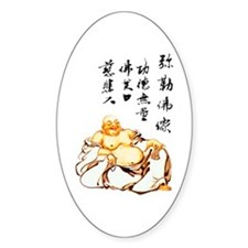 Laughing Buddha Oval Decal