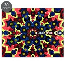 Rural War Room EP cover.jpg Puzzle