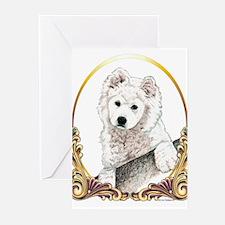 Cool Samoyed holiday Greeting Cards (Pk of 20)