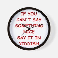 yiddish Wall Clock