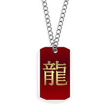 Chinese New Year Dragon Dog Tags