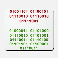 Merry Christmas in Binary Mousepad