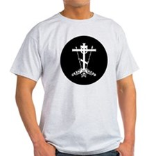 Cute Apostolic T-Shirt