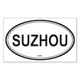 Suzhou 10 Pack