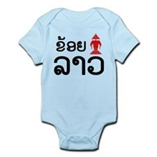 I Love (Erawan) Lao - Laotian Language Body Suit