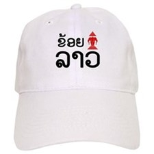 I Love (Erawan) Lao - Laotian Language Baseball Cap