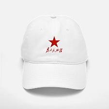 Serve The People Baseball Baseball Cap